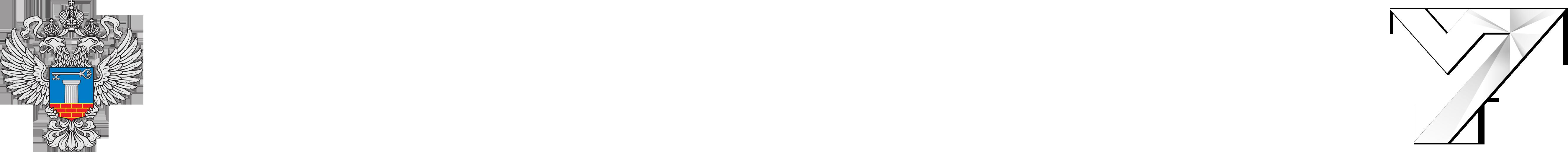 УралНИИпроект