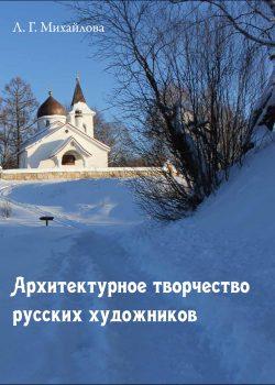 obl.mihajlova